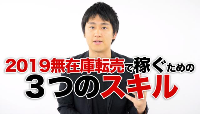 6月11日(火)20時より東京・大阪セミナーの募集を開始します。